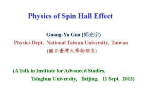 Physics of Spin Hall Effect