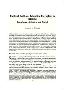 Political Graft and Education Corruption in Ukraine