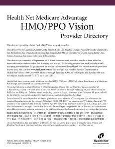 PPO Vision