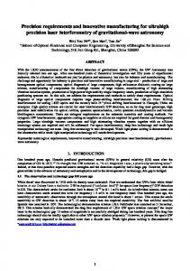 Precision requirements and innovative manufacturing for ultrahigh precision laser interferometry of gravitational-wave astronomy