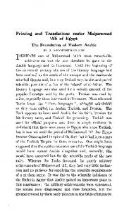 Printing and Translations under Muhammad 'Ali of Egypt