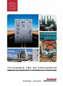 Process Line, Rockwell Automation