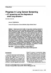 Progress in Lung Cancer Screening