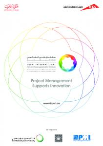 Project Management Supports Innovation