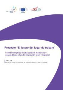 Proyecto El futuro del lugar de trabajo