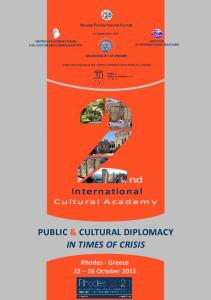 PUBLIC & CULTURAL DIPLOMACY IN TIMES OF CRISIS
