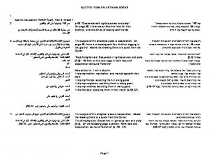 QUOTES FROM PALESTINIAN BOOKS