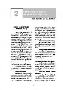 RENIN-ANGIOTENSIN SYSTEM (RAS)
