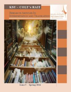 Research Articles In Interpretation and Translation