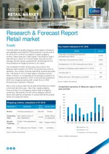 Research & Forecast Report Retail market