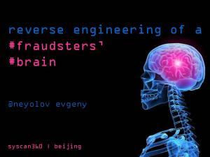 reverse engineering of a #fraudsters #brain