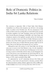 Role of Domestic Politics in India-Sri Lanka Relations