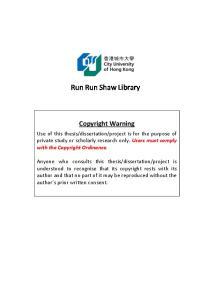 Run Run Shaw Library