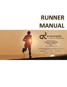 Runner Manual. (Unique Running Ayutthaya Marathon 2016)