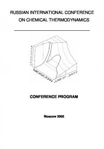 RUSSIAN INTERNATIONAL CONFERENCE ON CHEMICAL THERMODYNAMICS CONFERENCE PROGRAM