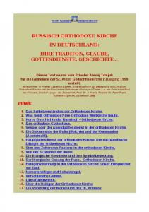 RUSSISCH ORTHODOXE KIRCHE IN DEUTSCHLAND: IHRE TRADITON, GLAUBE, GOTTESDIENSTE, GESCHICHTE