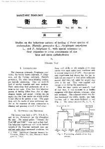 s al tz Vol. 16 No.4