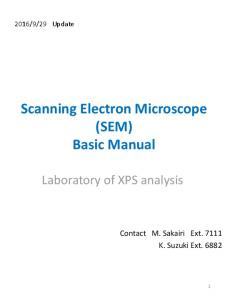 Scanning Electron Microscope (SEM) Basic Manual