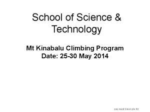 School of Science & Technology