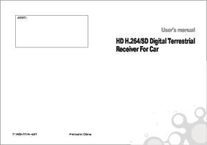 SD Digital Terrestrial Receiver For Car