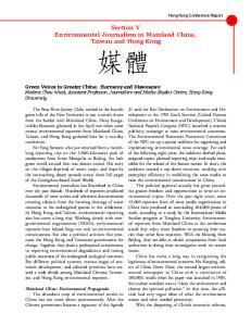 Section V Environmental Journalism in Mainland China, Taiwan and Hong Kong