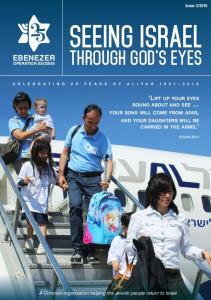 SEEING ISRAEL THROUGH GOD S EYES EBENEZER