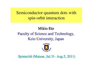 Semiconductor quantum dots with spin-orbit interaction