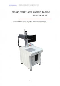 SF200F FIBER LASER MARKING MACHINE