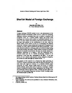 Shari'ah Model of Foreign Exchange