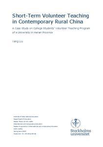 Short-Term Volunteer Teaching in Contemporary Rural China