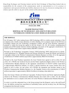 SIM TECHNOLOGY GROUP LIMITED *