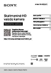 Skaitmeninė HD vaizdo kamera