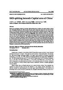 SKS splitting beneath Capital area of China *