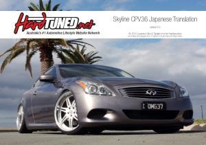 Skyline CPV36 Japanese Translation