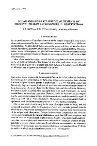 SOLAR AND LUNAR ECLIPSE MEASUREMENTS BY MEDIEVAL MUSLIM ASTRONOMERS, II: OBSERVATIONS
