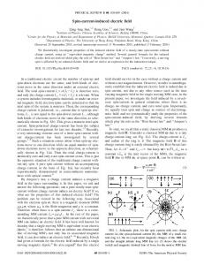 Spin-current-induced electric field