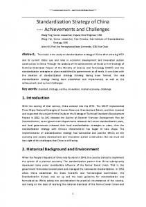 Standardization Strategy of China ---- Achievements and Challenges