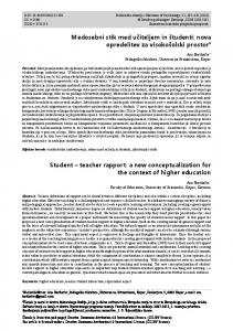 Student teacher rapport: a new conceptualization for the context of higher education