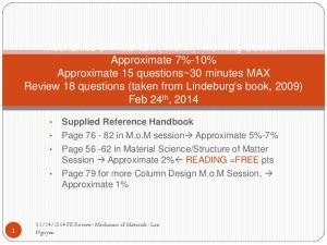 Supplied Reference Handbook