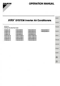 SYSTEM Inverter Air Conditioners