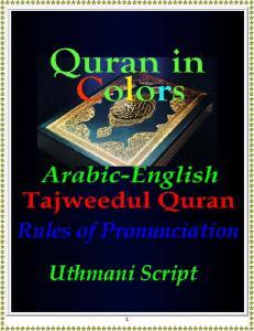 Tajweedul Quran Evergreen Islamic Center San Jose, California USA