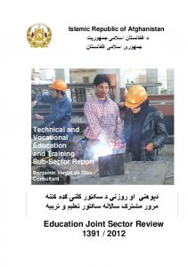 Technical and Vocational Education and Training Sub-Sector Report