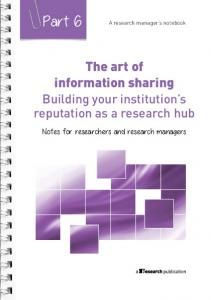 The art of information sharing