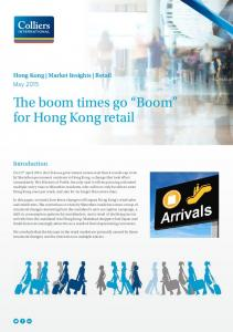 The boom times go Boom for Hong Kong retail