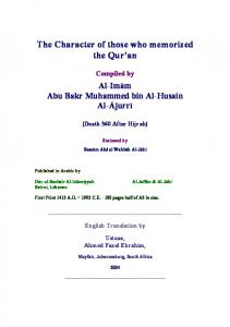 The Character of those who memorized the Qur an