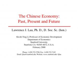 The Chinese Economy: Past, Present and Future