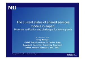The current status of shared services models in Japan: Historical verification and challenges for future growth