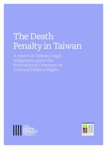 The Death Penalty in Taiwan