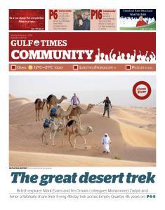The great desert trek