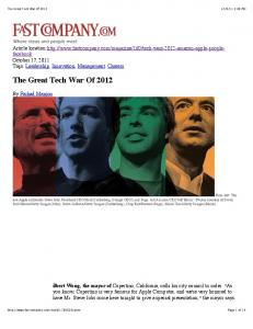 The Great Tech War Of 2012